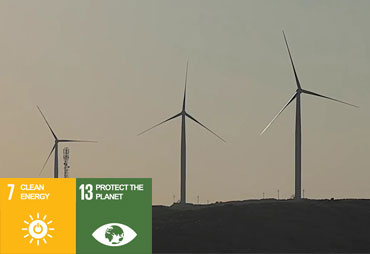 Wind farm project in Namibia